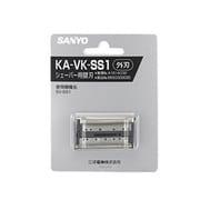 KA-VK-SS1 [シェーバー用替刃(外刃)]