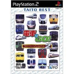 電車でGo!プロフェッショナル2 TAITO BEST [PS2ソフト]