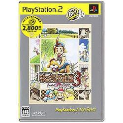 牧場物語3  ハートに火をつけて PlayStation 2 the Best