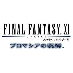 ファイナルファンタジーXI プロマシアの呪縛 拡張データディスク  [PS2ソフト]