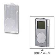MJ-61 [iPod mini用クリスタルジャケット]