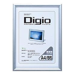 DGF-DPA4 [A4/B5兼用テジタルプリントフレーム]