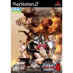 メタルスラッグ 4 [PS2ソフト]