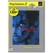 真・女神転生III - NOCTURNE PlayStation 2 the Best