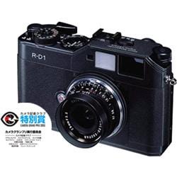 R-D1 [レンジファインダー式デジタルカメラ レンズ無し]