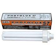 L18815-2 [PHOTOLUX57 LPL蛍光ランプ]
