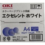PPR-CA4NA [レーザー用 エクセレント ホワイト A4 250枚×8束]
