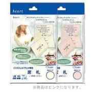 TJP542 [インクジェットプリンタ専用 ブライダル【L判 席札】 ピンク 10枚]
