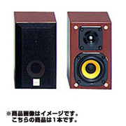 SC-A11XG-M [サラウンドスピーカーシステム 1本]