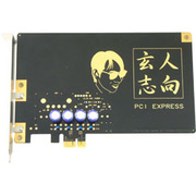 NO-PCI-EXPRESS [PCI-Express用ノイズシールドボード]