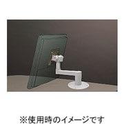PS-7CH  液晶ディスプレイアーム本体ユニツト