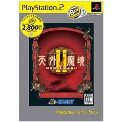 天外魔境II MANJI MARU PlayStation 2 the Best [PS2ソフト]