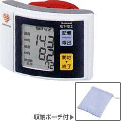 EW3003P-W [血圧計(手首式) 白]