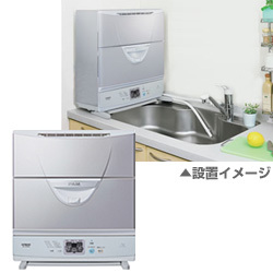 KF-S60AX-C [食器洗い乾燥機]