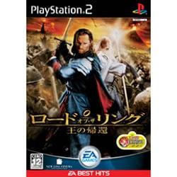 ロード・オブ・ザ・リング/王の帰還 EA BEST HITS [PS2ソフト]
