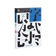 ゴシックMB101 L [(低)NewCID版]