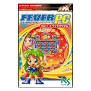 FEVER PC Vol.1 フィーバーワイドパワフル Win [PCソフト]