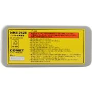 NHB-2428 [PMT用 ニッケル水素電池]