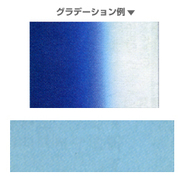 82066 [グラペB-0 06 スカイブルー]