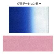 82097 [グラペB-0 09 ピンク]