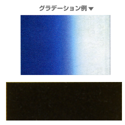 82110 [グラペB-1 11 ブラック]