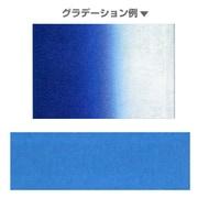 82158 [グラペB-1 15 ブルー]