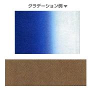 82189 [グラペB-1 18 ブラウン]