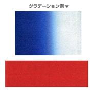 B1-20 [グラペ レッド]