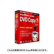 InterVideo Mobile Copy + WinDVR3 キャンペーン版 [Windowsソフト]