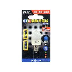 ELN-01B(BL) [LED電球 E12口金 ブルー]