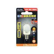 ELN-01B(OR) [LED電球 E12口金 オレンジ]