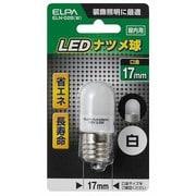 ELN-02B(W) [LED電球 E17口金 ホワイト]