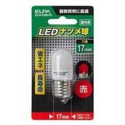 ELN-02B(R) [LED電球 E17口金 レッド]