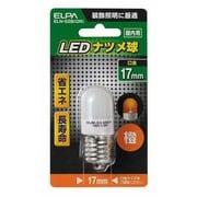 ELN-02B(OR) [LED電球 E17口金 オレンジ]