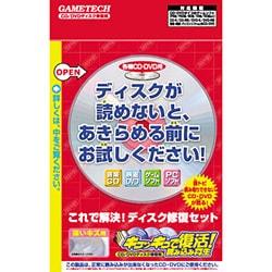 CD/DVD用ディスク修復剤  「キュッキュで復活!読み込み再生 深いキズ用」
