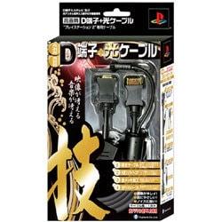 技 D端子+光ケーブル [PS2用]