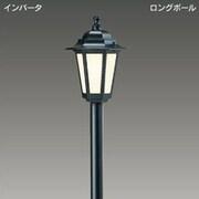BFX-1321Z [ネオボールZ ガーデンライト インバーター・ロングポール15W形 ブラック・高1100]