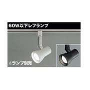IBP-3351(W) [レイティングレール用ライト]