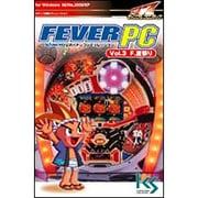 FEVER PC Vol.3 フィーバー夏祭り Win