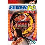 FEVER PC Vol.2 フィーバー花月 Win