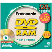 LM-AF120M [録画用DVD-RAM 120分 5倍速 1枚]