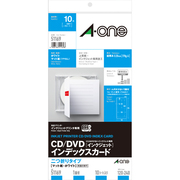 51169 [CD/DVDインデックスカード インクジェット 二つ折りタイプ マット紙・ホワイト A4判変形 1面 10シート]