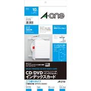 51170 [CD/DVDインデックスカード インクジェット 二つ折りタイプ 片面光沢紙・ホワイト A4判変形 1面 10シート]
