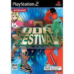 DDR Festival Dance Dance Revolution [PS2ソフト]