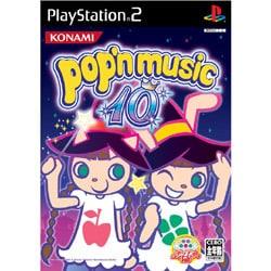 ポップンミュージック10 [PS2ソフト]