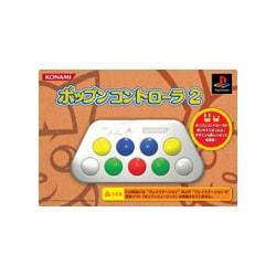 PS2用ポップンコントローラ2 [ポップンコントローラ2 [PS2用]]