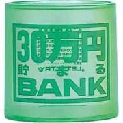 NEWクリスタル30万円バンク グリーン [貯金箱]