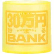 NEWクリスタル30万円バンク イエロー [貯金箱]