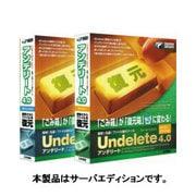 Undelete4.0J for Windows ServerEdition [Windowsソフト]