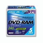 VD-M240F5 [録画用DVD-RAM 240分 3倍速 CPRM対応 5枚 カートリッジタイプ]